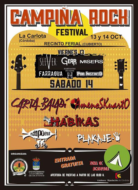 campina-rock-cartel
